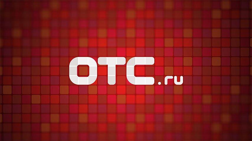 Логотип ОТС